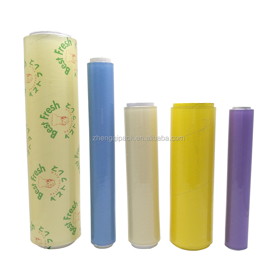 China factory wholesale price colorful pvc cling film for food wrap