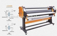 2013 new innovation Cold and Hot Roll Laminator Machine