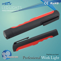 HL-LA0226 pen flashlight pen light outdoor wall lamp