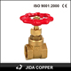 forge brass gate valve with red cast iron wheel
