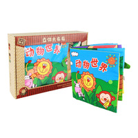 Development Book Baby Quiet Books for Children Kids Toddlers Teaching English Soft Cloth Book Learning Sources