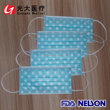 disposable nonwoven plane face mask made by manufacturer