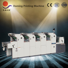 DM456LII 4 colour mini a4 offset printing machine used prices planeta super variant