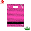 Logo Printing Patch Handle Packaging Carrier Clear LDPE HDPE oxo Biodegradable Shopping Plastic Bag