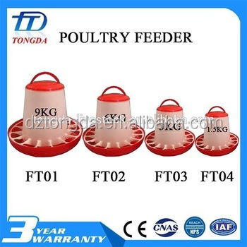 Tongda professional poultry feeding equipment manual poultry feeders home use strong plastic duck feeders for chicken feedin