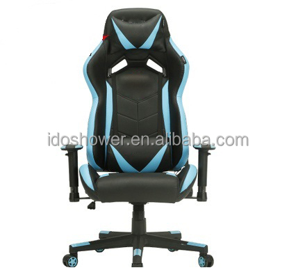 2017 hot sale mosquito net chair with gaming sofa chair