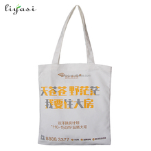 Promotional white canvas tote bag custom printed advertising bag