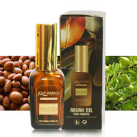 Pure Argan Hair Oil OEM/ODM Service