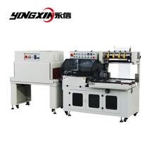 Automatic Shrink Packing Machine For Liquid Detergent