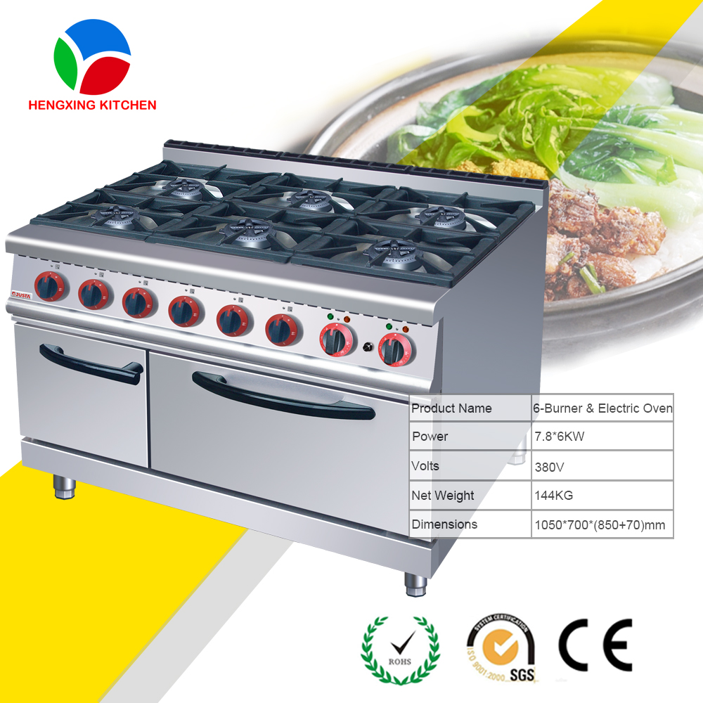 hotel & restaurant equipment gas stove with oven/gas range
