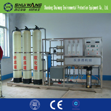 HOT SELL ! Underground Water Treatment/ro water purifier /water treatment plant from China