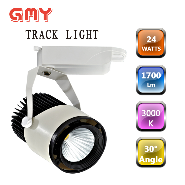 24w 1700lm cob led track light
