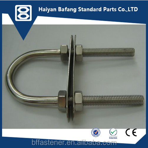 China Hot sale nut and bolt of u-bolt pipe clamp DIN 3570
