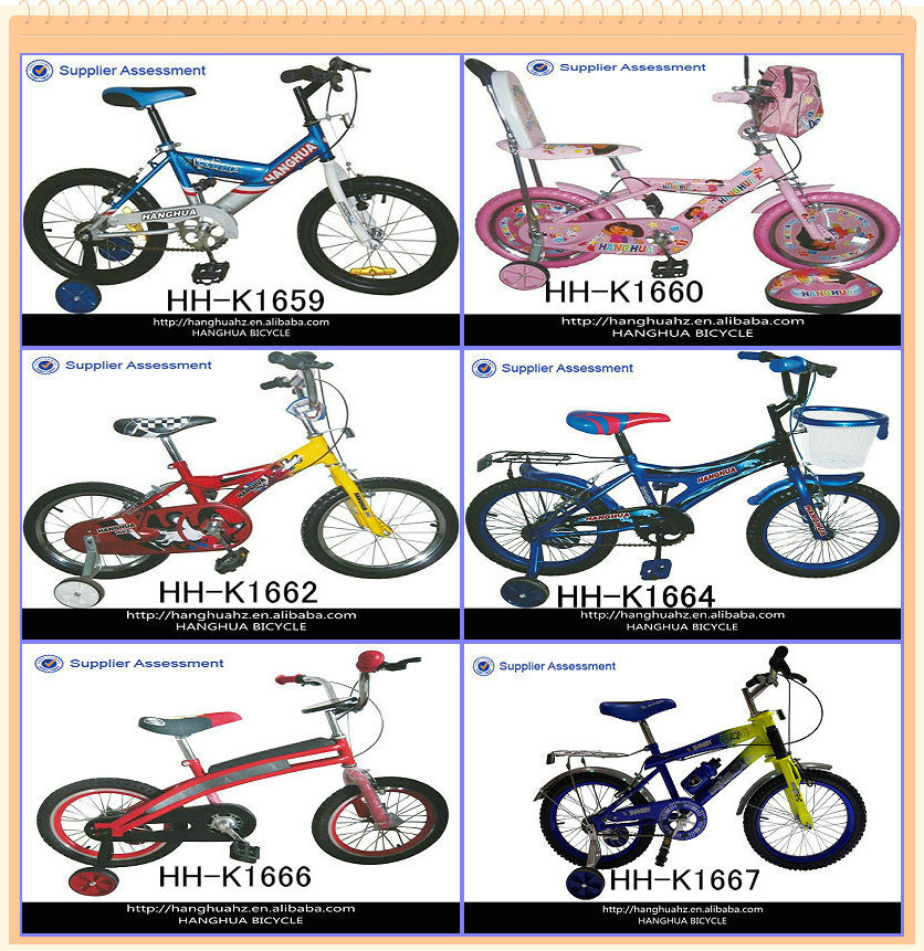 12-20 inch kids cycles price from child bicycle company (HH-K1641)