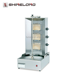 Commercial Restaurant Ovens Electric Frozen chicken shawarma