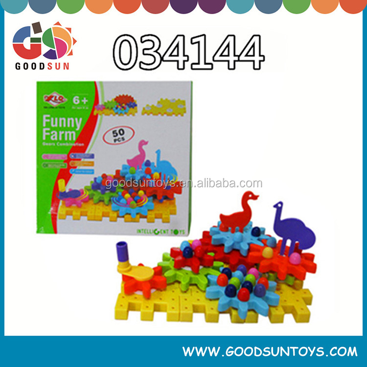 electric music around batery operated animal shape building blocks