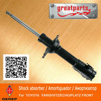 High quality front shock absorber for TOYOTA YARIS/VITZ/ECHO/PLATZ 4851052034 4851052044