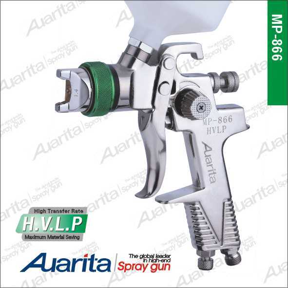HVLP-II Perfect Atomizaton Spray gun MP-866