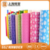 100% pp / pet spunbond non woven customized bag raw material supplier