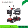 Cheap Price Latest Old People Lightweight Power Mobility Disabled Scooter For Elderly