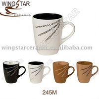 coffee cup 245M with D shape handle