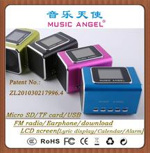 MUSIC ANGEL JH-MD05X alarm clock usb mini speakers for tablet best listening devices