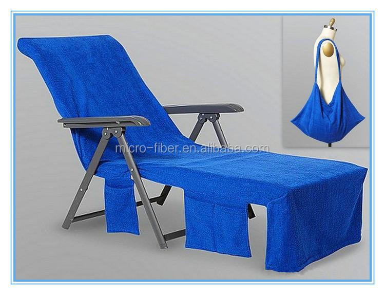 Beach Towel Lounge Chair Cover