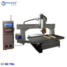 Jinan homemade high quality 5-axis machining center for car model