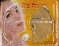 beauty products facial mask powder with great price