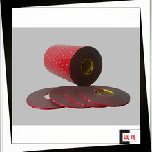 High Quality 3M 4229 Removable Double Coated Foam Tape Supplier
