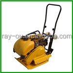Factory Direct Sale 50KG High-Quality Small Iron Plate Compactor