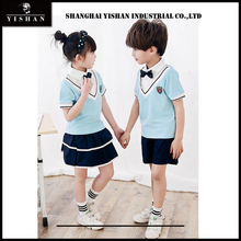High standard in quality two - piece children school uniforms custom