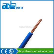 BV type electric wire cable hs code 85444919 China manufacturer