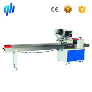 Small Automatic Bouillon Cube Wrapping Machine