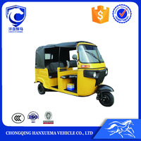 China New Design Bajaji Style Low Vibration Tuktuk Three Wheel Passenger Motorcycle