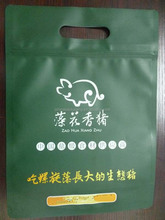 resealable food grade poly plastic lined seal bag clip