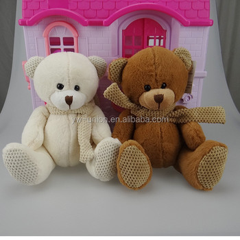 handmade crochet toys /wholesale bjd teddy bear , big teddy bear 200cm