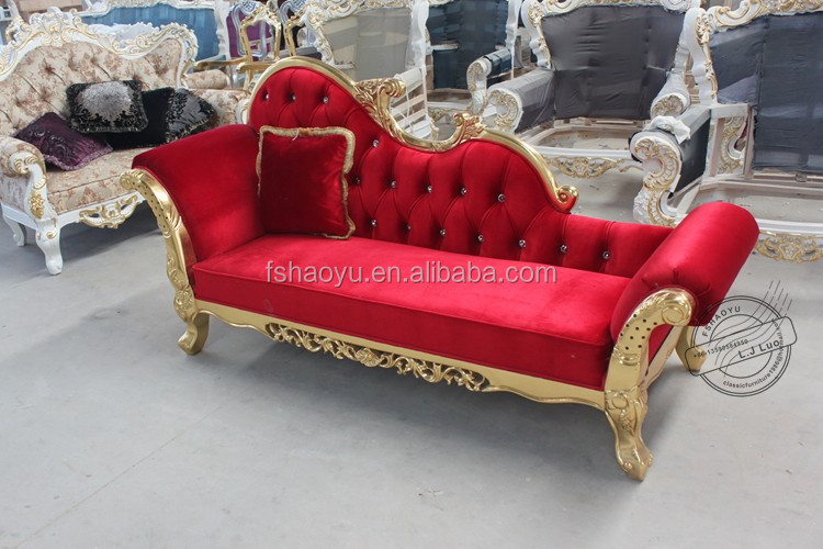 2016 wooden classic indoor chaise lounge, french style chaise