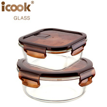 Glass Food Crisper Microwave Oven Keep Fresh Box Aritight Food Container