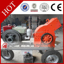10-100T Per Hour Stone Production Line hammer forging machines