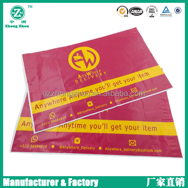 Co-extruded Poly Mailers poly bubble mailer