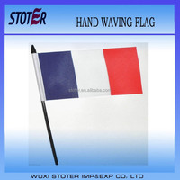 France Small Hand Waving Flag