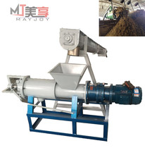 Best selling cow dung poultry manure processing machine/manure drying machine for farm manure and dung dewater use