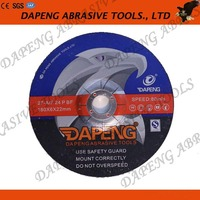 Aluminum Oxide Small Grinding Wheel