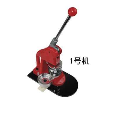 metal button badge making machine