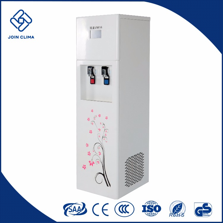 Hot & Cold Eco-Friendly Atmospheric Generator Water