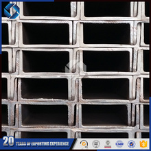 UPN Channel Steel Structure cold rolled steel channel