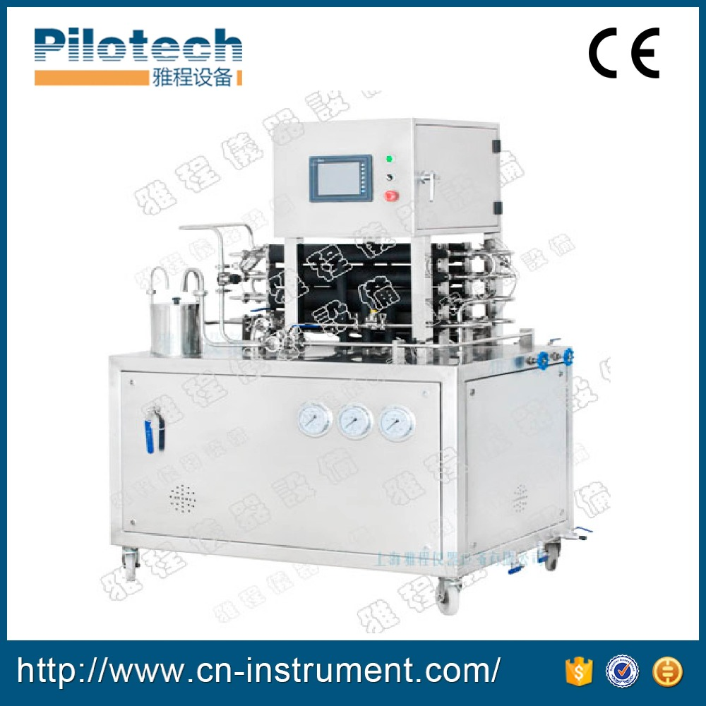 UHT type milk drink sterilizer