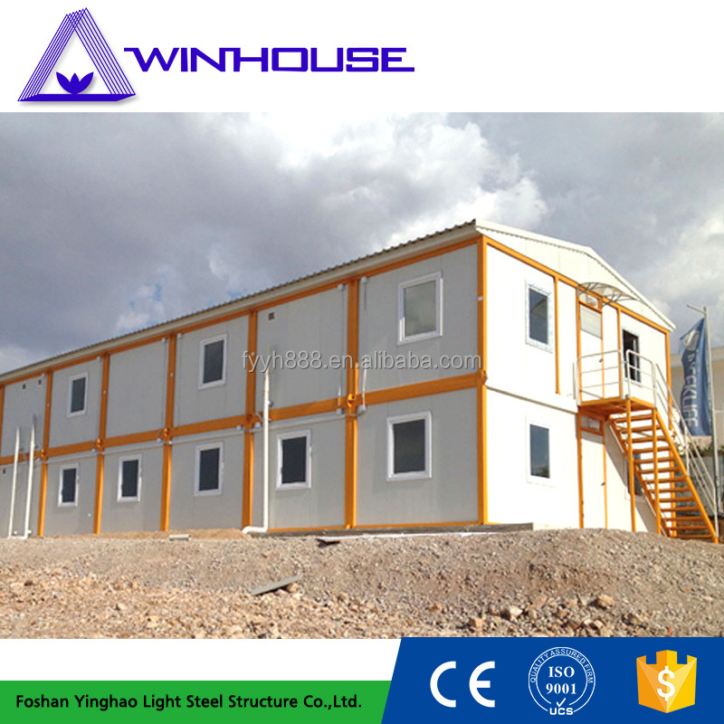 prefabricated site offices container sandwich panel container hosue