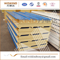 50-150mm thickness waterproof pu sandwich panel with high quality